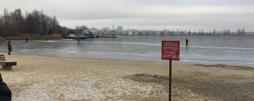 В Левобережном районе организована установка аншлагов с информацией о запрете выхода людей и въезда автотранспорта на лед
