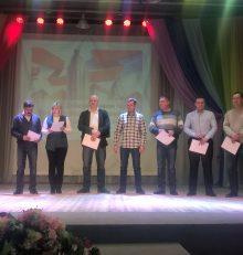 В Левобережном районе поздравили работников бытового обслуживания населения и жилищно-коммунального хозяйства с профессиональным праздником