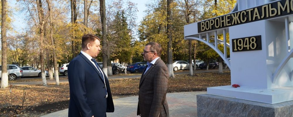 «Территория перспектив» — руководитель управы Левобережного района Евгений Селютин посетил ряд промышленных предприятий района