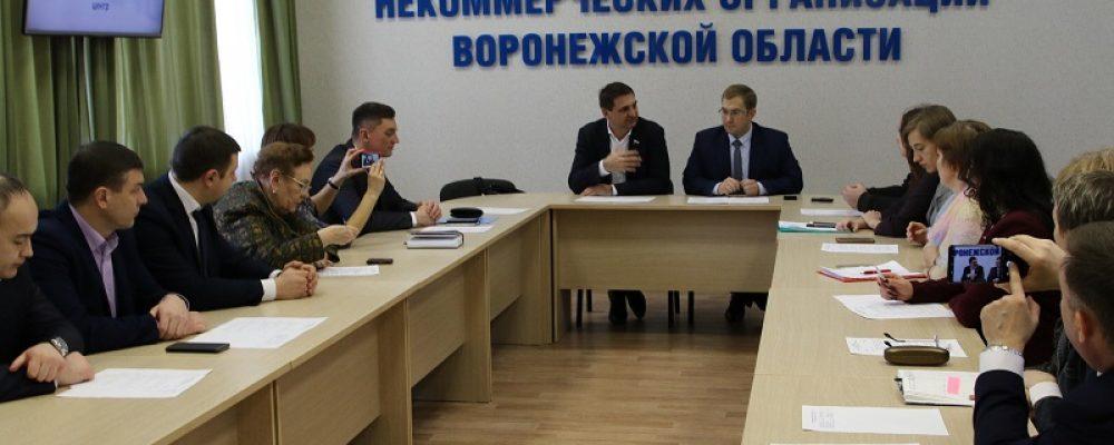 В Воронежской области стартовал пятый юбилейный конкурс грантов для ТОС