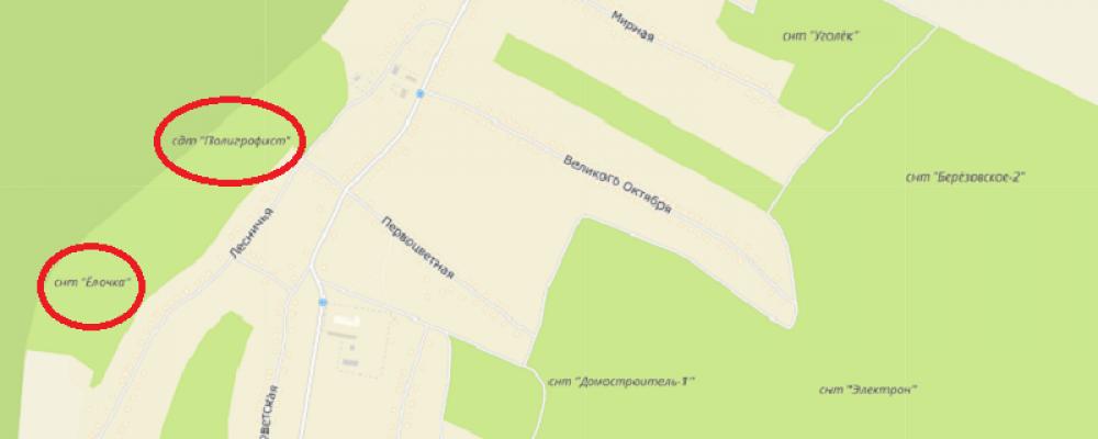 В Левобережном районе появилась новая улица — улица Полиграфистов