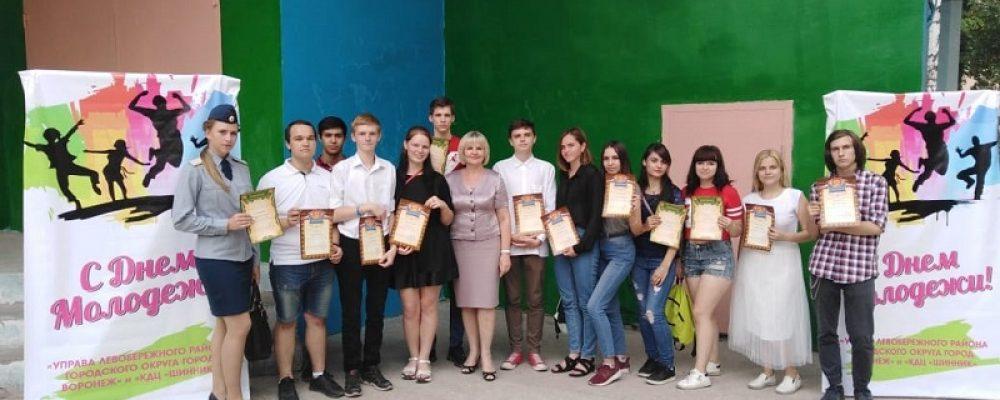 В Левобережном районе прошли мероприятия в честь Дня молодежи
