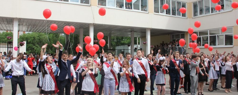 23 мая в школах Левобережного района прозвенел последний звонок для выпускников