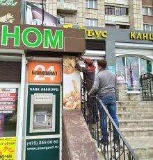 С начала года в Левобережном районе Воронежа ликвидировали более 1000 незаконных рекламных конструкций