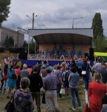 В парке «Патриотов» прошел День Левобережного района