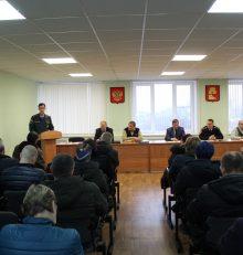 В управе Левобережного района обсудили меры обеспечения пожарной безопасности и предупреждения террористических актов в период проведения новогодних праздников.