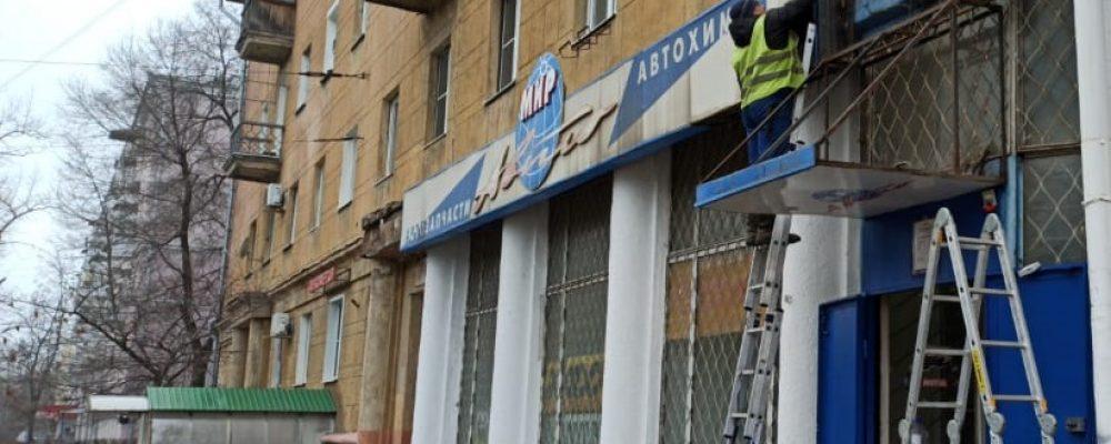 В Левобережном районе еженедельно осуществляется демонтаж незаконно установленных информационных конструкций.