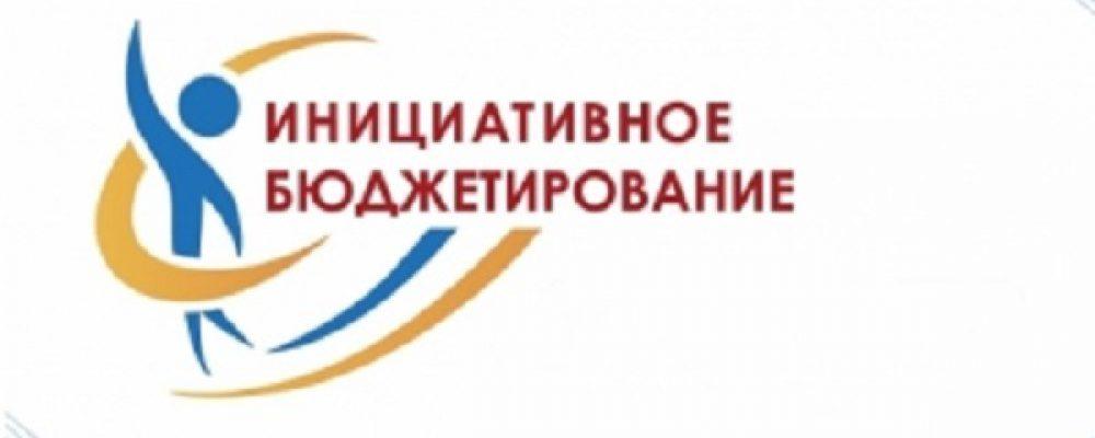В Левобережном районе стартовал прием заявок на участие в конкурсе по поддержке местных инициатив