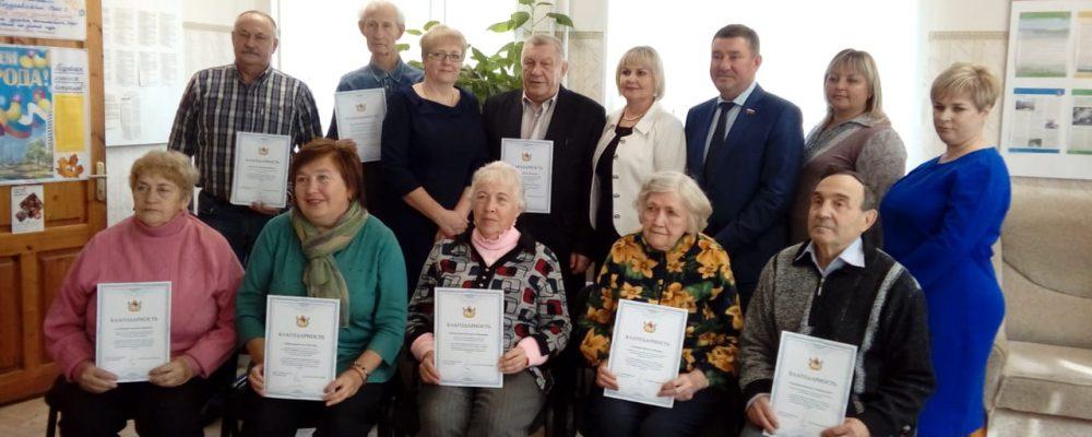 1 октября-Международный день пожилых людей