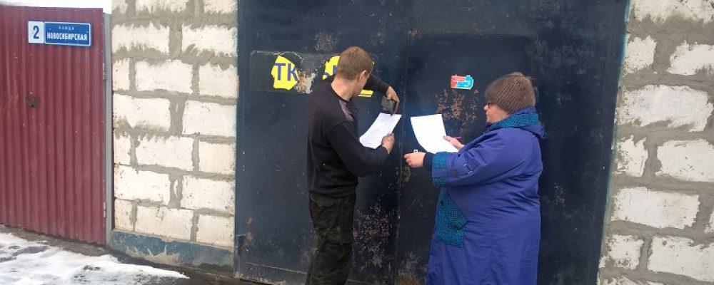 В Левобережном районе прошли рейды по контролю за санитарным содержанием территорий частного сектора