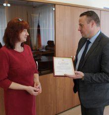 В Воронеже в честь профессионального праздника ряд муниципальных специалистов мэрии отметили благодарностями главы региона.