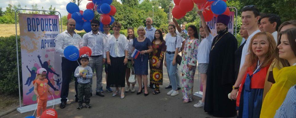 В Левобережном районе прошли мероприятия, посвященные Дню России