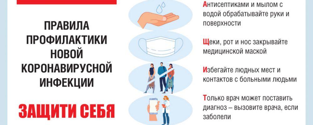 В связи с угрозой распространения на территории Российской Федерации новой коронавирусной инфекции личный прием граждан временно приостановлен