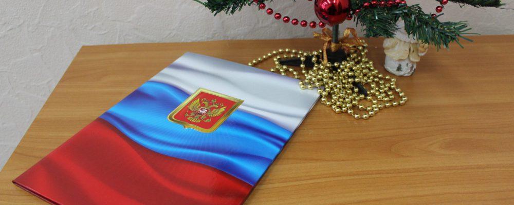 В Левобережном районе поздравили коллектив Левобережного районного суда с 60-летием со дня образования.