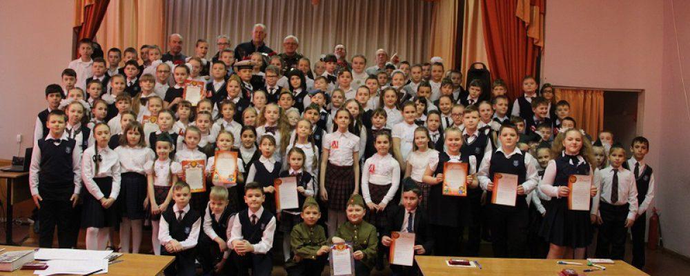 В Левобережном районе  состоялась торжественная церемония вручения юбилейных медалей воинам-интернационалистам