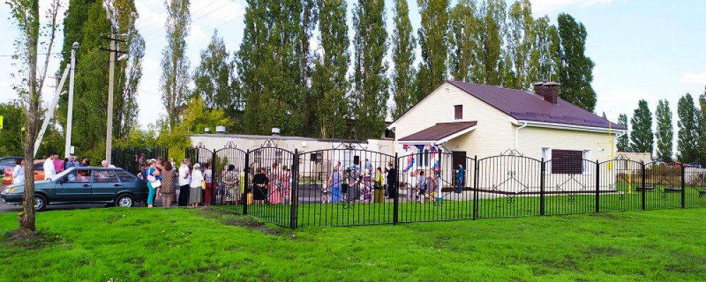 В Левобережном районе открылся новый фельдшерско-акушерский пункт