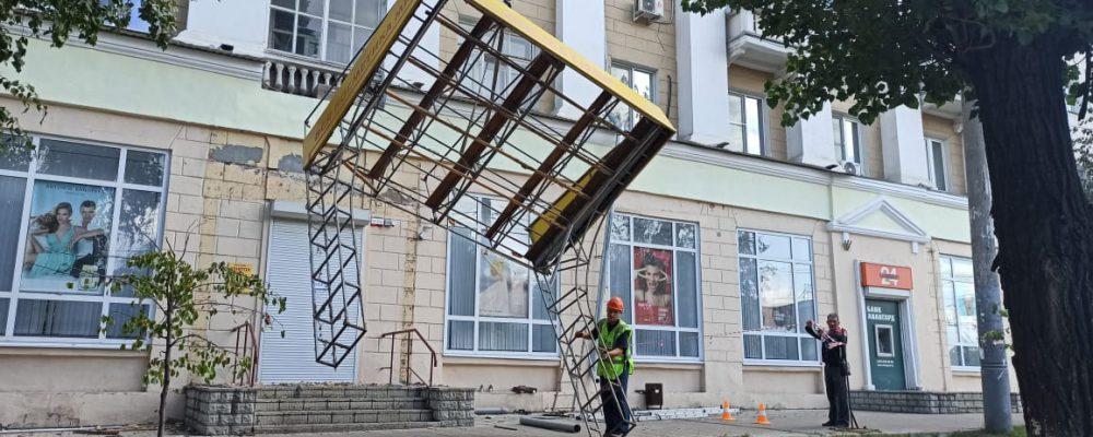 В Левобережном районе продолжаются работы по благоустройству