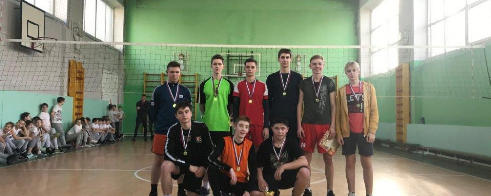В Левобережном районе завершился районный этап соревнований по волейболу среди юношей