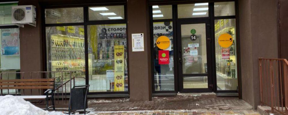 В Левобережном районе по поручению мэра Воронежа Вадима Кстенина продолжается реализация внедрения проекта Дизайн-регламента.