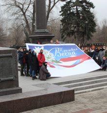 В Левобережном районе подготовлен ряд мероприятий, посвященных воссоединению Крыма с Россией.
