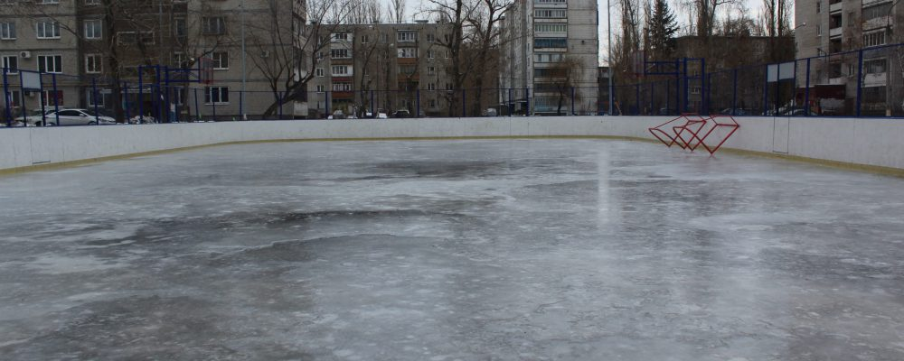 С приходом зимних морозов в Левобережном районе  проведены работы по заливке катков.