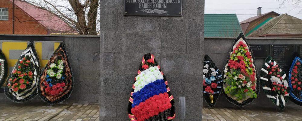 В Левобережном районе прошли мероприятия, посвященные 78-й годовщине освобождения Воронежа от фашистских захватчиков