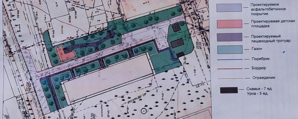 В Левобережном районе ведутся работы по благоустройству дворовой территории дома 4Б по ул. Меркулова