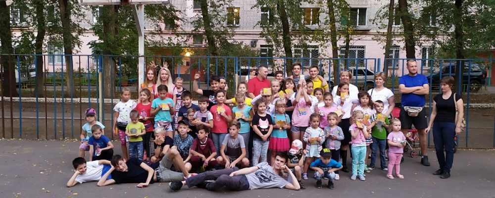 В Левобережном районе прошло спортивно-развлекательное мероприятие «Встреча друзей»