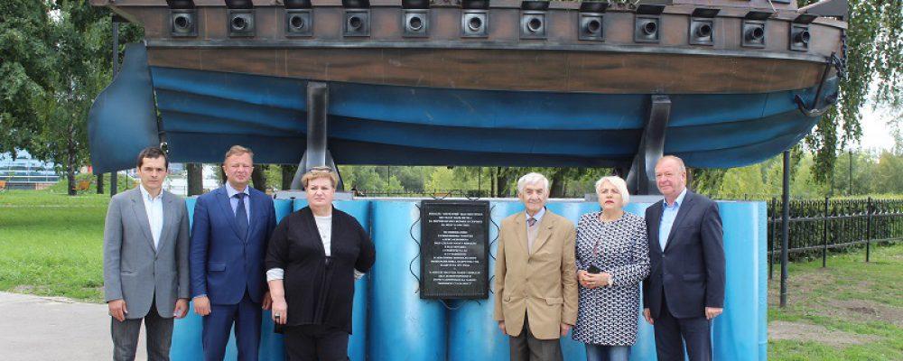 В Левобережном районе открыли памятную доску кораблю «Меркурий»