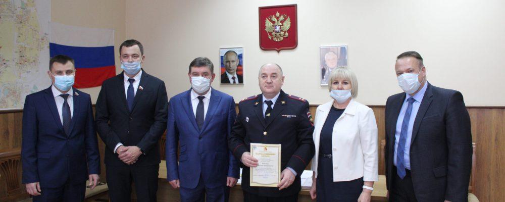 В Левобережном районе поздравили сотрудников органов внутренних дел РФ с профессиональным праздником