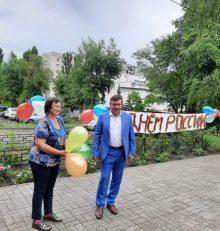 Праздничный концерт, посвященный Дню России состоялся 11 июня по ул. Спортивная набережная, 11.
