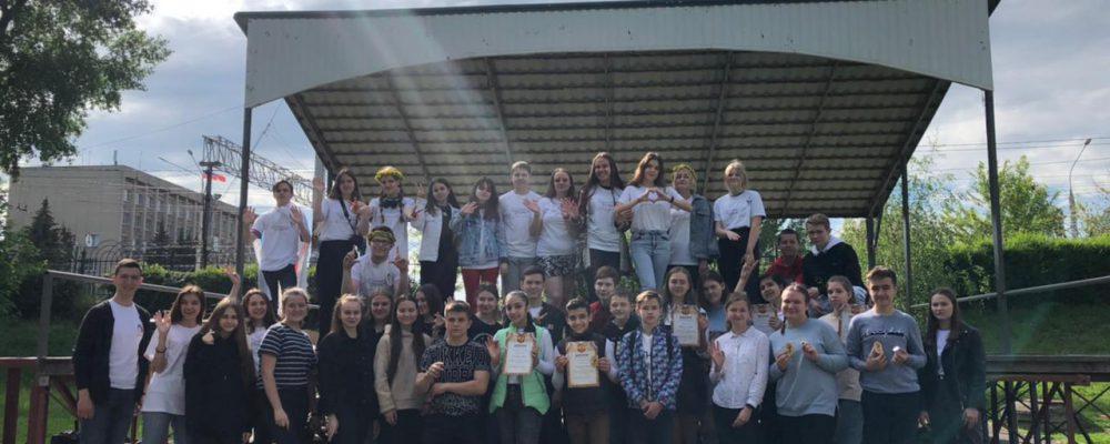 В Левобережном районе на территории парка Патриотов 20 мая 2021 года прошла районная школа актива с участием детской и молодежной организации Левобережного района «Отражение» и учащимися МБОУ района.