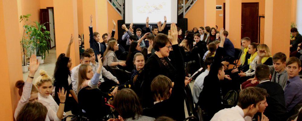 В Левобережном районе прошла районная интеллектуальная игра-викторина «Есть дата в снежном январе» посвященная 77-й годовщине освобождения Воронежа от немецко-фашистских захватчиков.