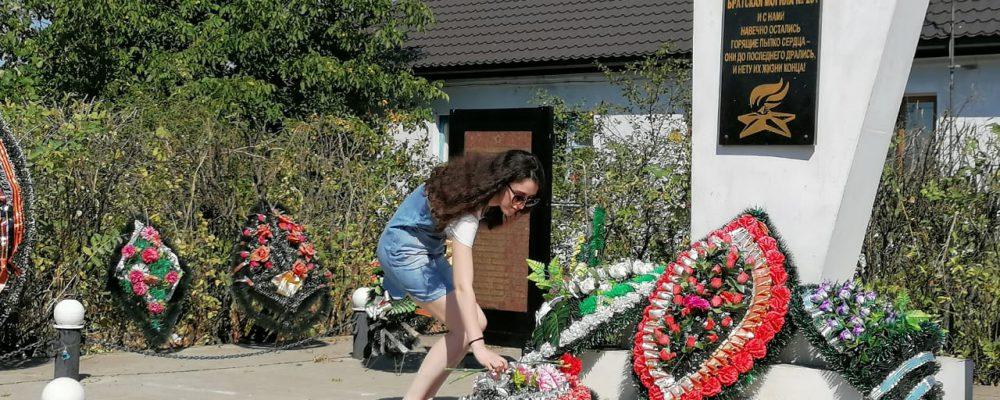 В Левобережном районе прошли памятные мероприятия ко дню окончания Второй мировой войны, подготовленные отделом по работе с молодежью и организации культурно-досуговой и физкультурно-спортивной деятельности управы.