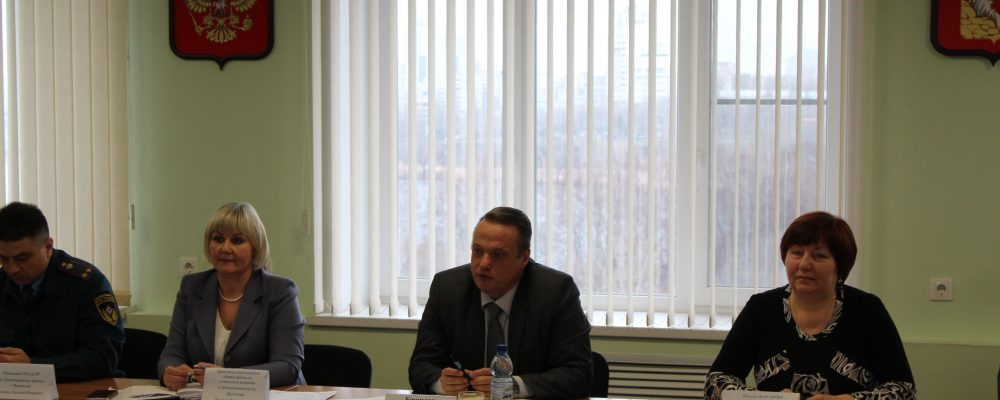 В управе Левобережного района обсудили меры обеспечения безопасности объектов образовательных учреждений и профилактики употребления наркотических веществ в т.ч. «снюсов» детьми.
