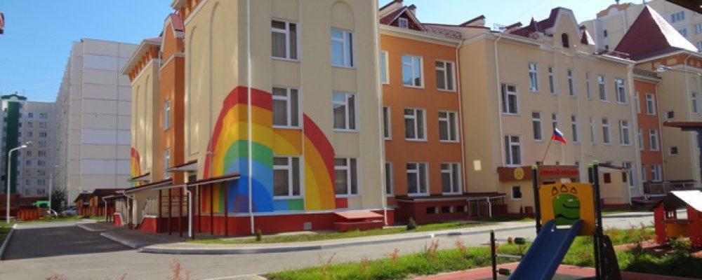 В Левобережном районе поздравили работников дошкольного образования