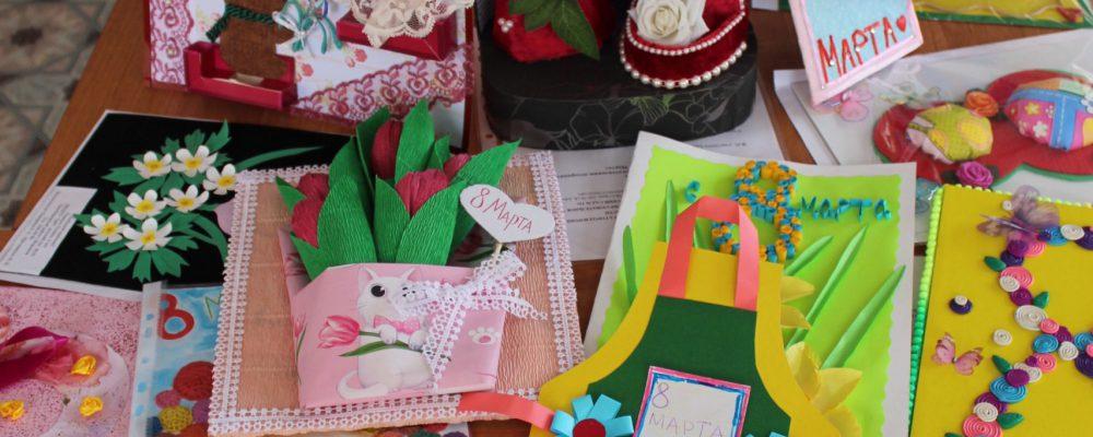В Левобережном районе проходит конкурс детского декоративного творчества поздравительных открыток «8 Марта»