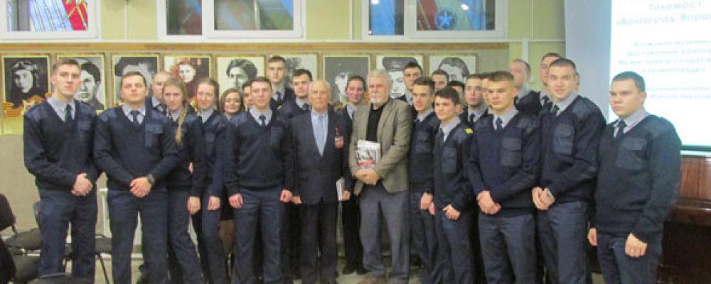 В Левобережном районе прошел телемост «Историческая правда» с городом Волжский.
