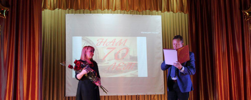 В Левобережном районе отметили 70-летний юбилей клубу  «Масловский»