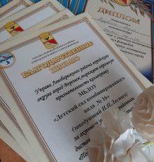 В Левобережном районе подведены итоги конкурса фоторабот «Подари улыбку городу!», посвященного 435- летию со Дня основания города Воронежа