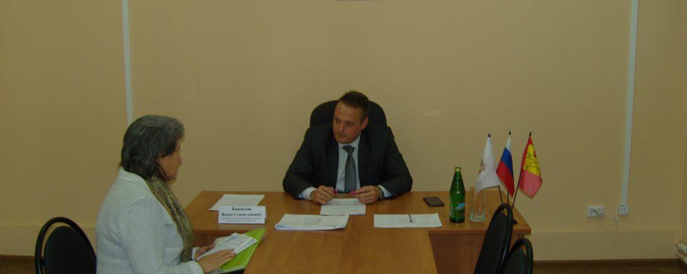 Руководитель управы Левобережного района Вадим Башилов провел  очередной прием граждан
