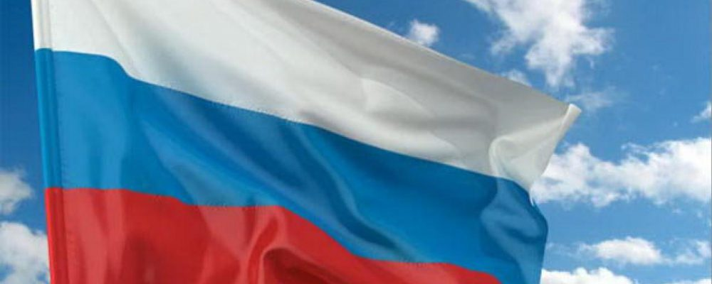 В Левобережном районе проходит районный дистанционный конкурс творческих работ «Под флагом России живу и расту!», посвященный  Дню Государственного флага Российской Федерации