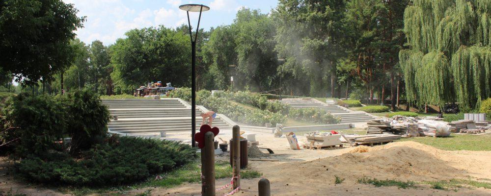 В Левобережном районе приступили к реконструкции парка «Алые паруса»
