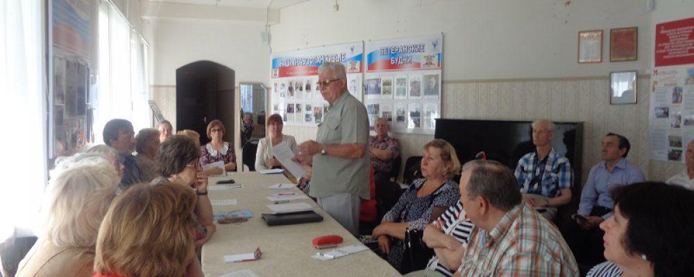 В районе прошел Пленум Совета ветеранов Левобережного района