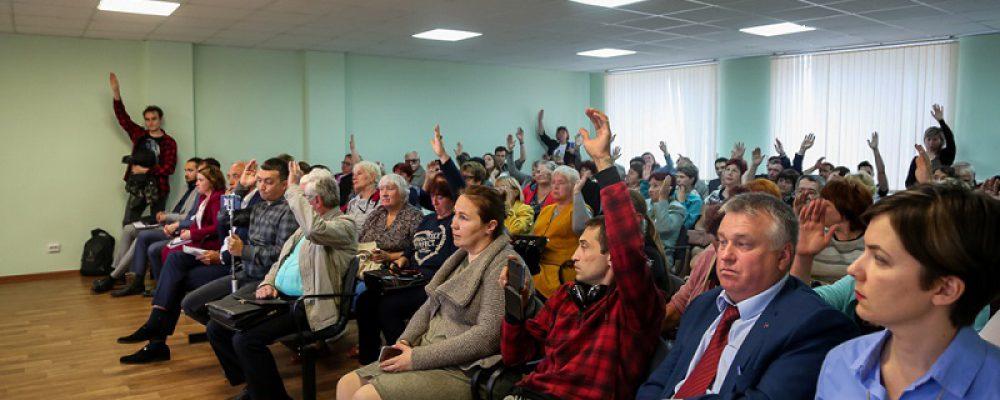 В Воронеже прошли общественные обсуждения по вопросу организации ярмарки на улице Димитрова