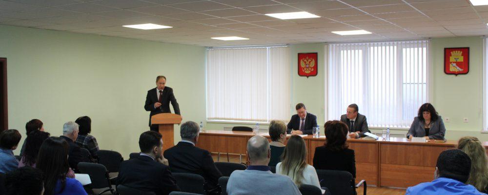 В управе Левобережного района проведен семинар-совещание по вопросу укрепления действующих и создания новых профсоюзных организаций
