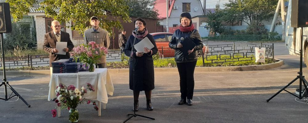 Очередной праздник двора прошел в Левобережном районе
